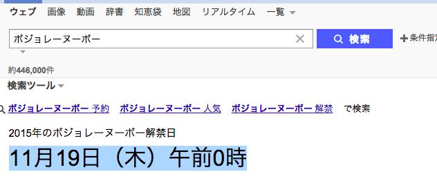 スクリーンショット 2015-09-30 16.52.21