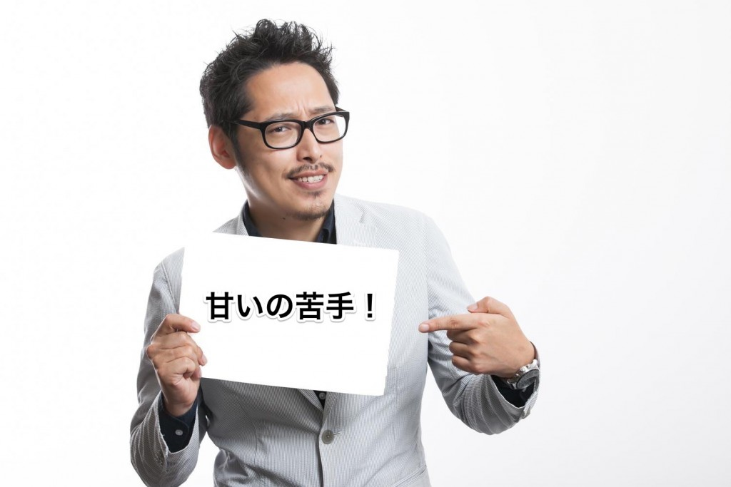 -shared-img-thumb-YUSEI_kochiramade_TP_V