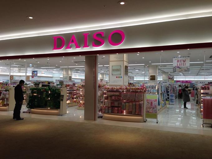 daisohinamatsuri - 1