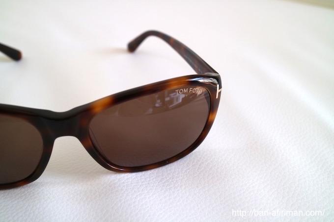 sungrass5