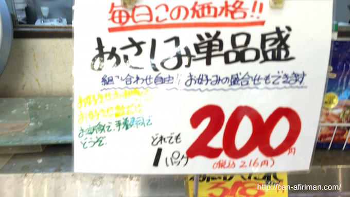 yamato10