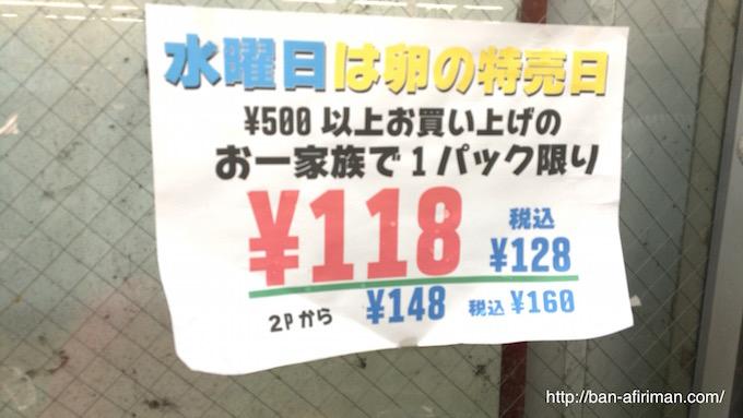 yamato14