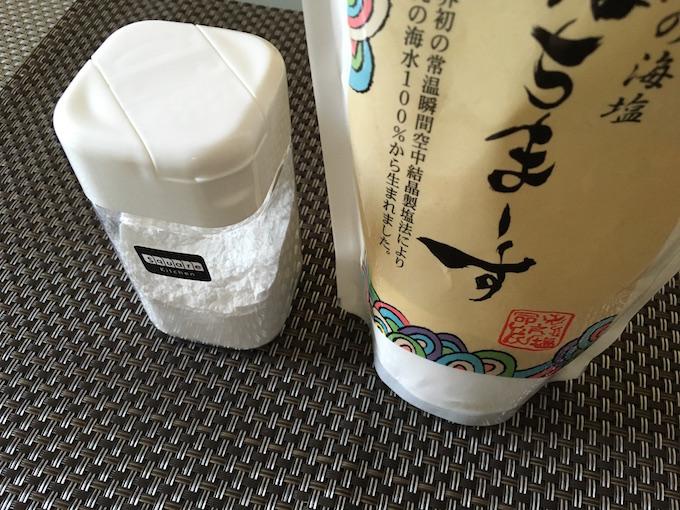 nuchimasu2