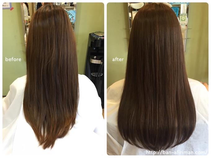 hair07137