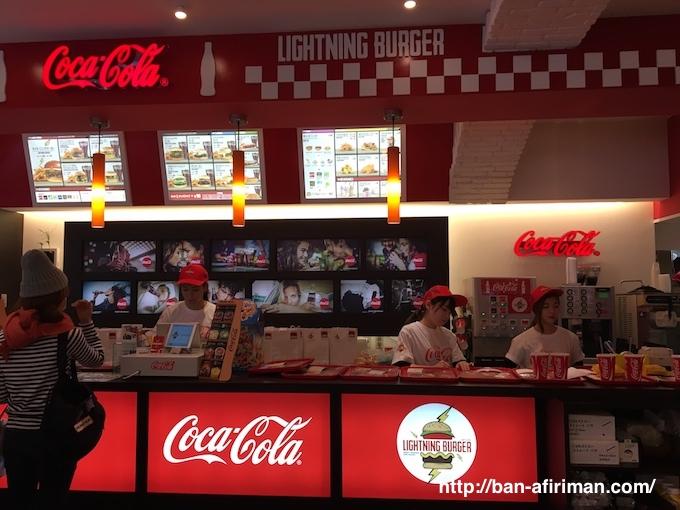 lightning-burger2