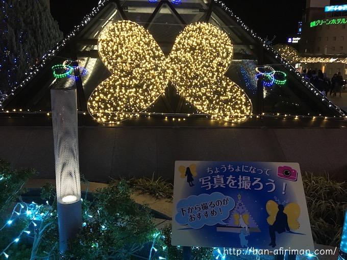 illuminationtoyohasi7